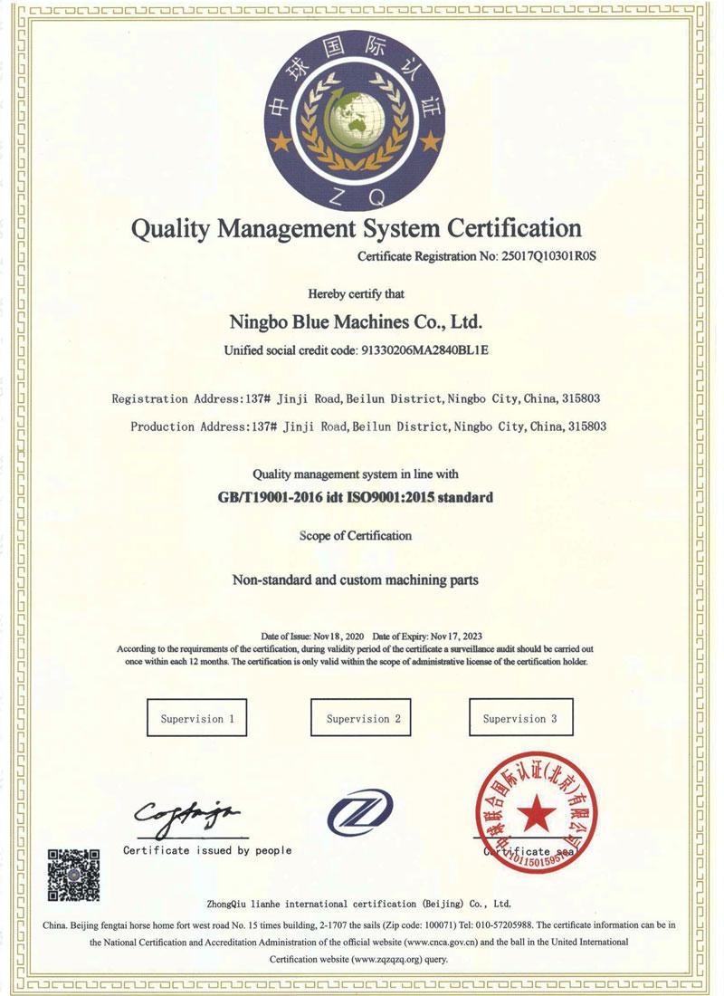 Precision CNC Machining Services Cert 2